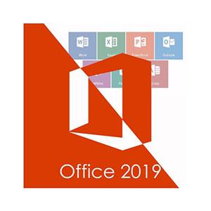 Microsoft office 2019 product key generator free download