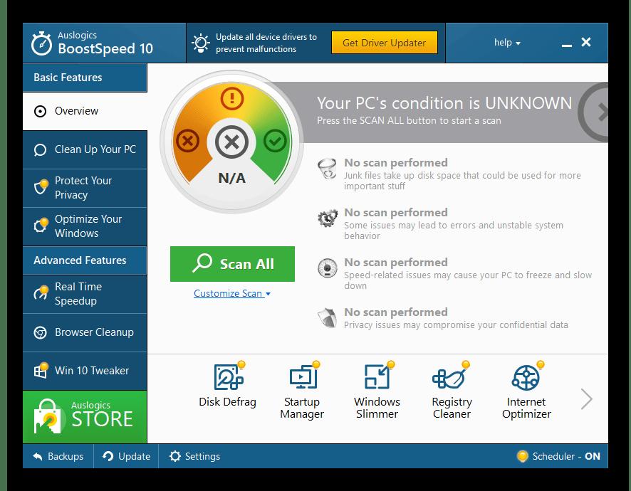 Auslogics BoostSpeed Premium 12.0 With Crack [Latest 2021]