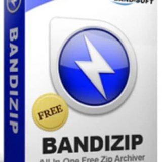 Bandizip Enterprise 7.13 Crack Latest Version + Serial Key Download 2021