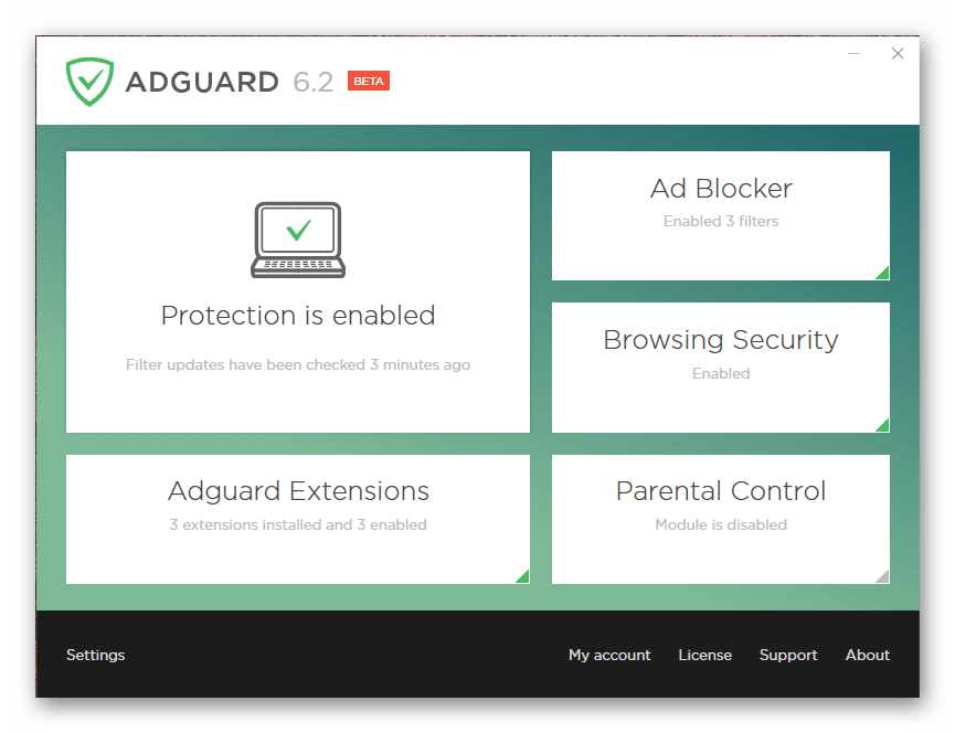 adguard crack 7.5.3430 + license key Free Download