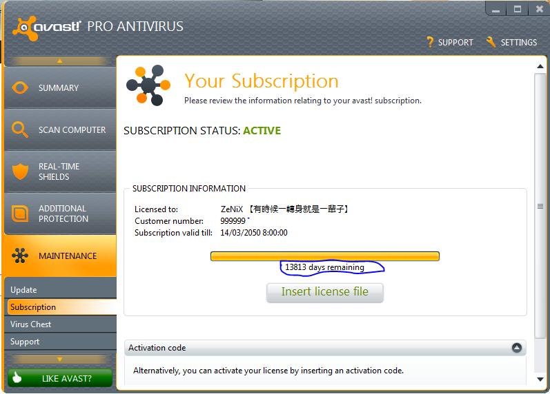 Avast Pro Antivirus Crack Free Download Full version Free Download